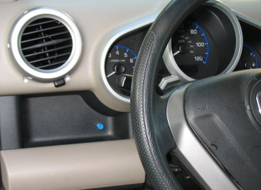 dashboard with custom button